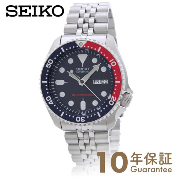 セイコー 逆輸入モデル SEIKO ダイバーズ 200m防水 機械式(自動巻き) SKX009K2(SKX009KD) [正規品] メンズ 腕時計 時計