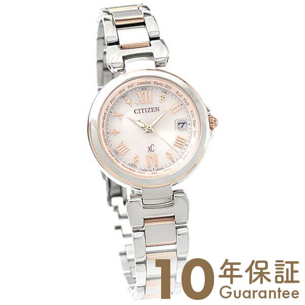 シチズン クロスシー XC ハッピーフライト ワールドタイム ソーラー電波 EC1034-59W [正規品] レディース 腕時計 時計
