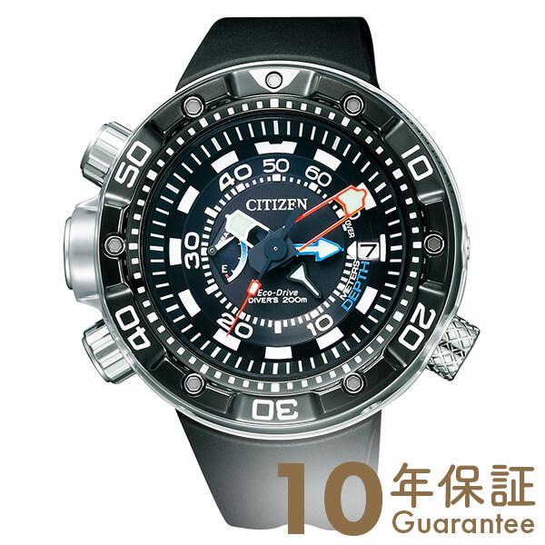 シチズン プロマスター PROMASTER ソーラー BN2024-05E [正規品] メンズ 腕時計 時計