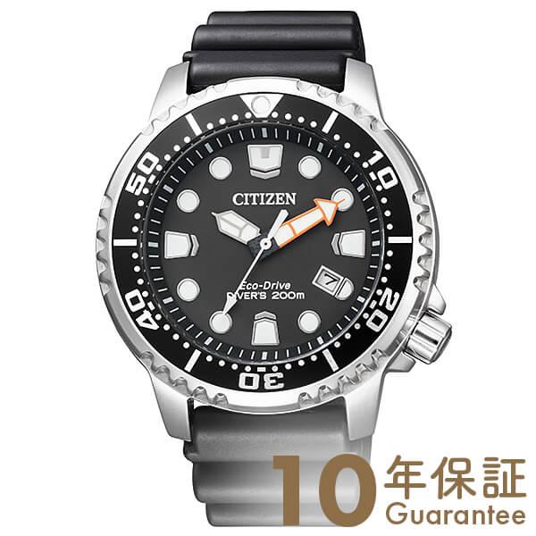 シチズン プロマスター PROMASTER ソーラー BN0156-05E [正規品] メンズ 腕時計 時計