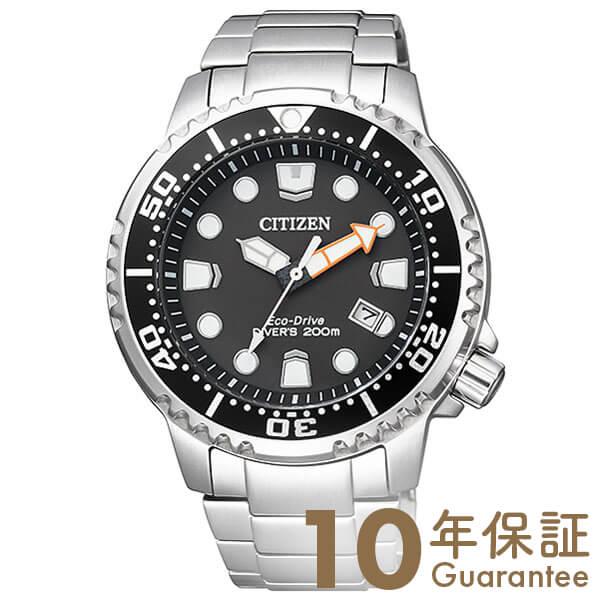 シチズン プロマスター PROMASTER ソーラー BN0156-56E [正規品] メンズ 腕時計 時計
