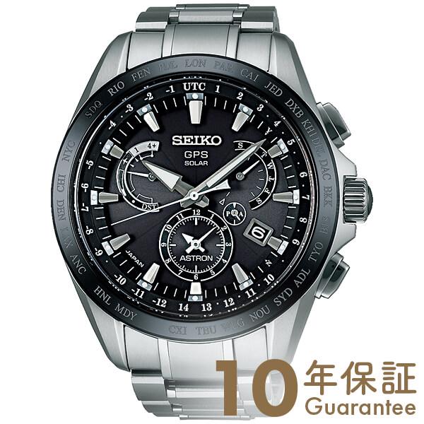 セイコー アストロン ASTRON GPS ソーラー電波 100m防水 SBXB045 [正規品] メンズ 腕時計 時計