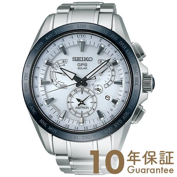 セイコー アストロン ASTRON GPS ソーラー電波 100m防水 SBXB047 [正規品] メンズ 腕時計 時計
