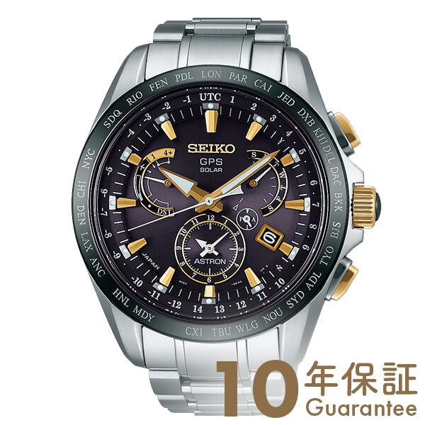 セイコー アストロン ASTRON GPS ソーラー電波 100m防水 SBXB073 [正規品] メンズ 腕時計 時計