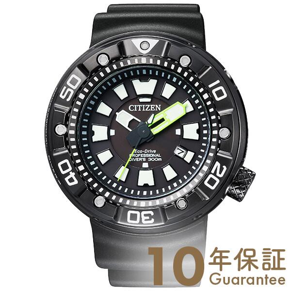 シチズン プロマスター PROMASTER エコドライブ ダイバーズ ソーラー BN0177-05E [正規品] メンズ 腕時計 時計