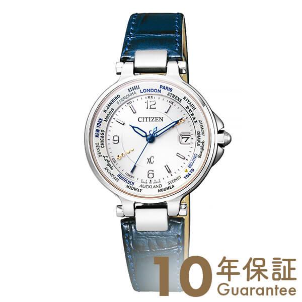 シチズン クロスシー XC ANAコラボ 限定BOX・替えバンド付き 2300本限定 ソーラー電波 EC1010-14B [正規品] レディース 腕時計 時計