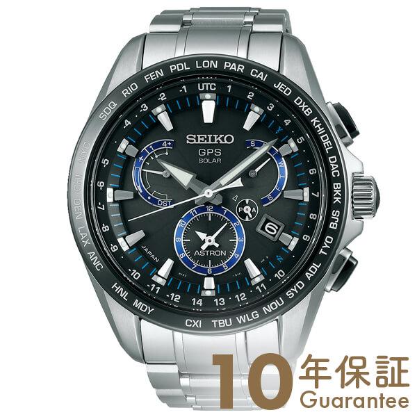 セイコー アストロン ASTRON GPS ソーラー電波 100m防水 SBXB101 [正規品] メンズ 腕時計 時計