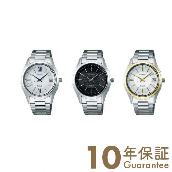 セイコー ドルチェ&エクセリーヌ DOLCE&EXCELINE 100m防水 ソーラー シルバー×シルバー SADZ185 [正規品] メンズ 腕時計 時計
