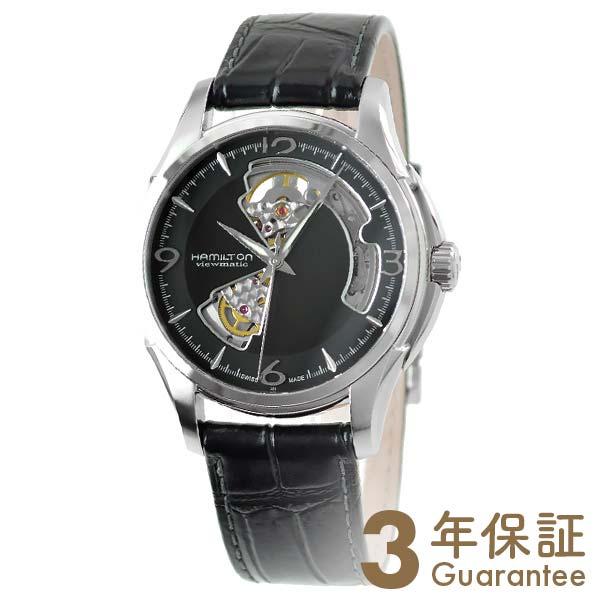 HAMILTON [海外輸入品] ハミルトン ジャズマスター  オープンハート H32565735 メンズ 腕時計 時計