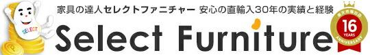 セレクトファニチャー店舗ロゴ