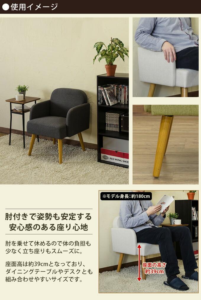 アームチェア Collone Fabric AX-CF56