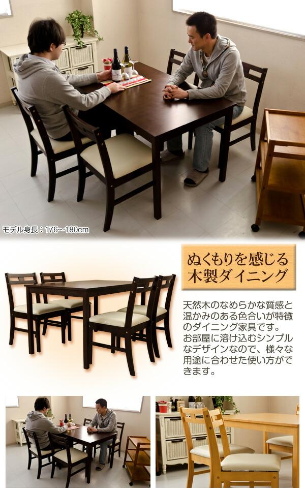 MIRAダイニングテーブル120