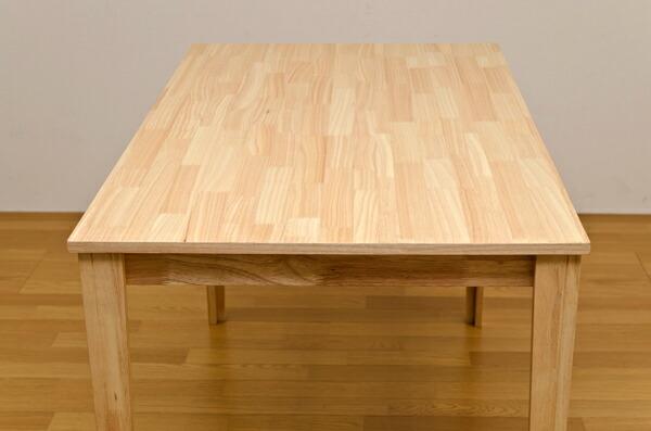 ROBINダイニングテーブル120cm YAR-120