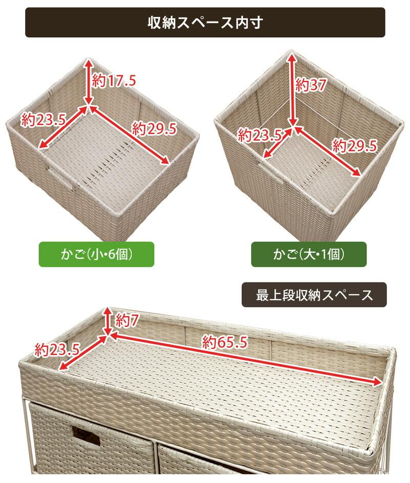 ラタン調チェスト4段ワイド TME-10