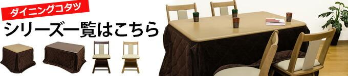回転式肘付き リビング座椅子 IWK-C31