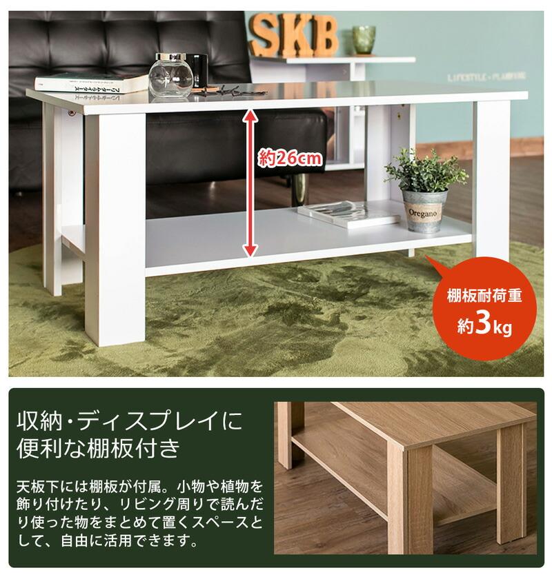 キャスター付きサイドテーブル CG-01