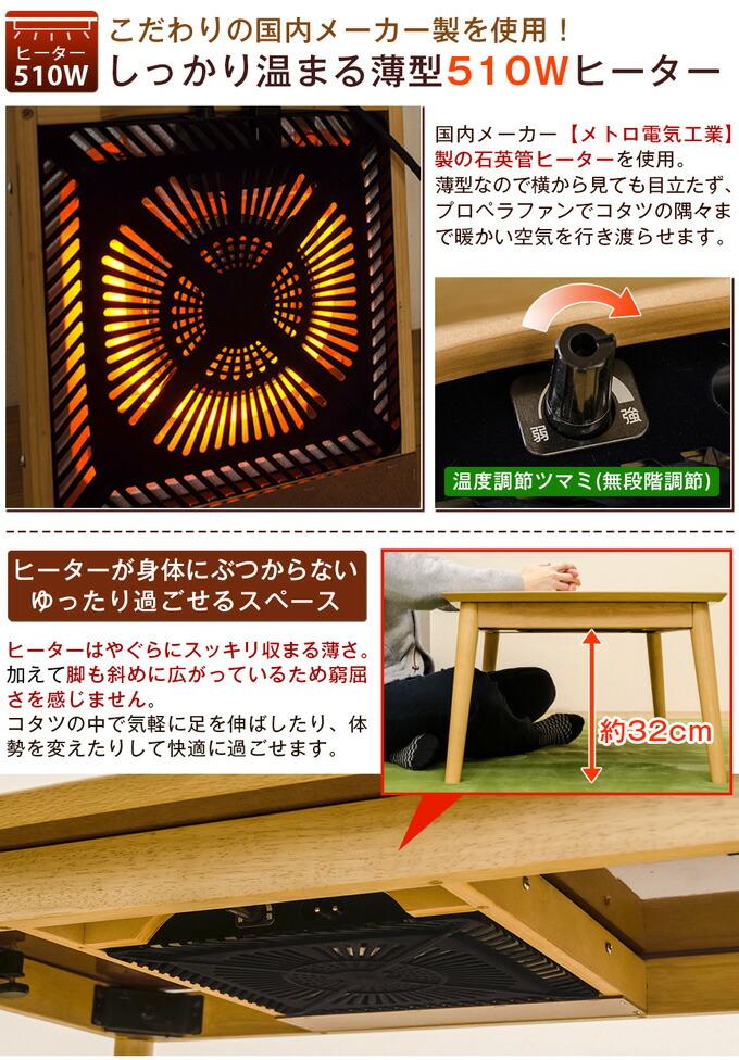 LANCASTER モダンコタツ 105×60 SCL-105