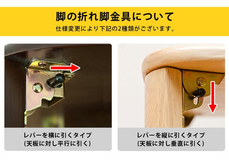 スライド式コスメワゴン FJ-18