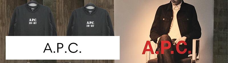 A.P.C. アーペーセー