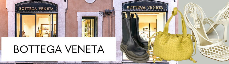 BOTTEGA VENETA ボッテガヴェネタ