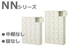 NNシリーズ