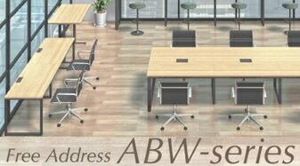 ABW-series