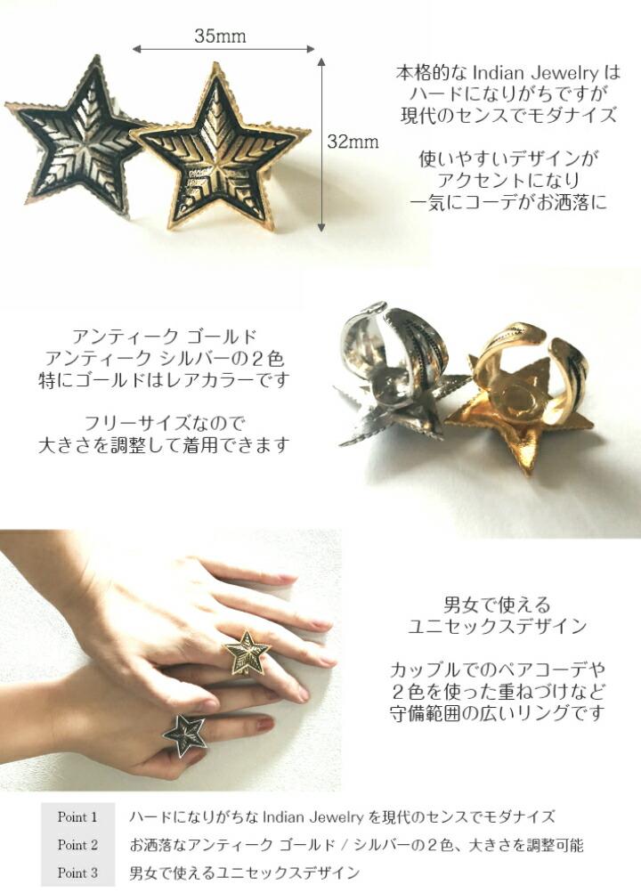 トレンドのIndian jewelry ringをプチプラプライスで
