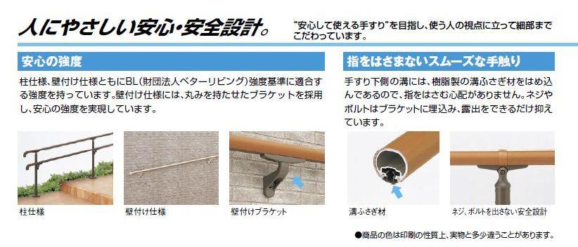 人にやさしい安心・安全設計。安心の強度。指をはさまないスムーズな手触り。