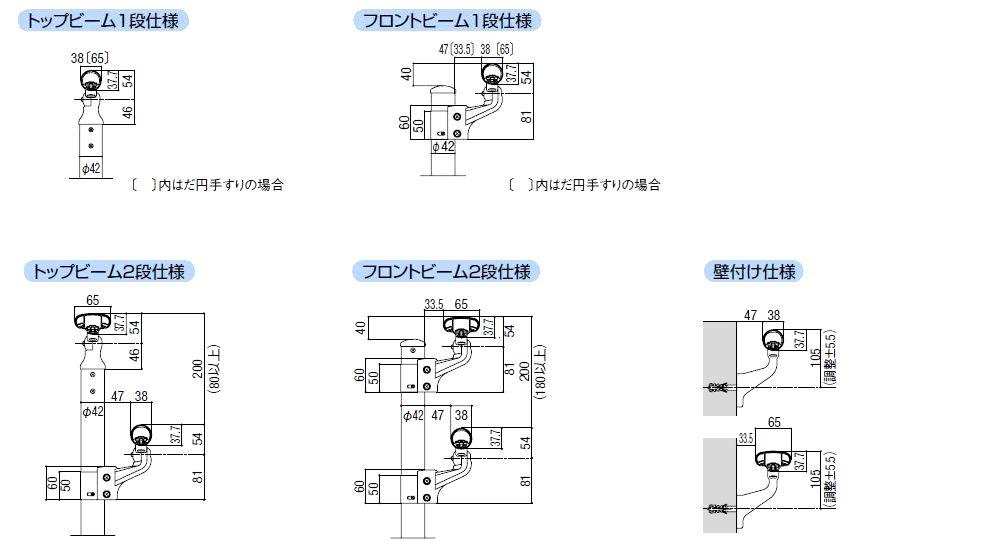 基本寸法 トップビーム1段仕様・フロントビーム1段仕様・トップビーム2段仕様・フロントビーム2段仕様・壁付け仕様