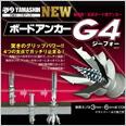 ボードアンカー G4 1本