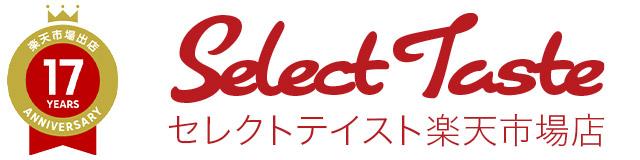 Select Taste