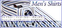 種類豊富*選べるメンズ ドレスシャツ 続々入荷中!