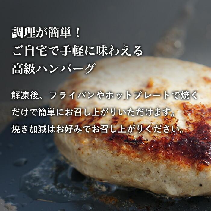 調理が簡単なハンバーグ