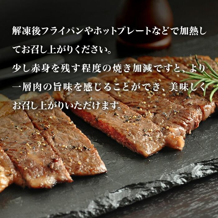 みっかび牛サーロインステーキ 調理方法