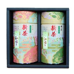 静岡茶 初摘み