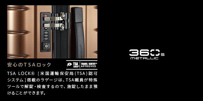 エース プロテカ 360 MeTALLIC