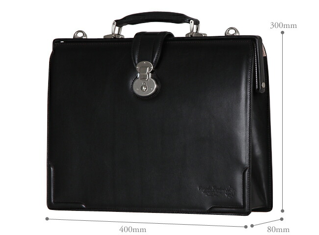 青木鞄 威儀 ダレスドバッグ 牛革 4279