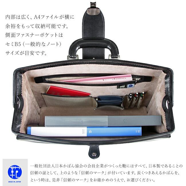 青木鞄 Luggage AOKI 1894 DEPTH デプス ダレスバッグ ビジネスバッグ ブライドルレザー