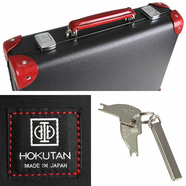 ホクタン メロー アタッシュケース