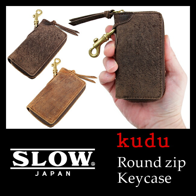 SLOW kudu ロングウォレット 日本製