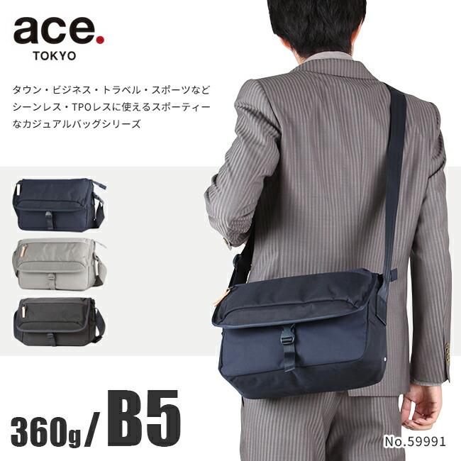 9756595348 エース トーキョー ジョガベル ショルダーバッグ / ace.TOKYO 【59991】