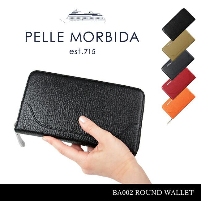 PELLE MORBIDA ペッレ モルビダ Barca バルカ ラウンドファスナー長財布 BA002