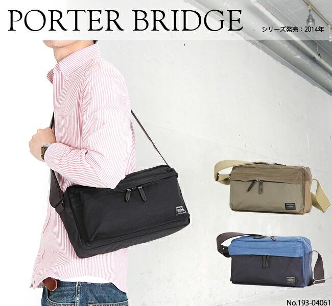 ポーター ブリッジ ショルダーバッグ