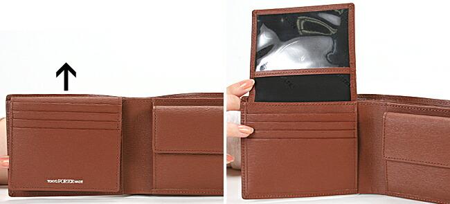吉田カバン ポーター カレント 二つ折り財布