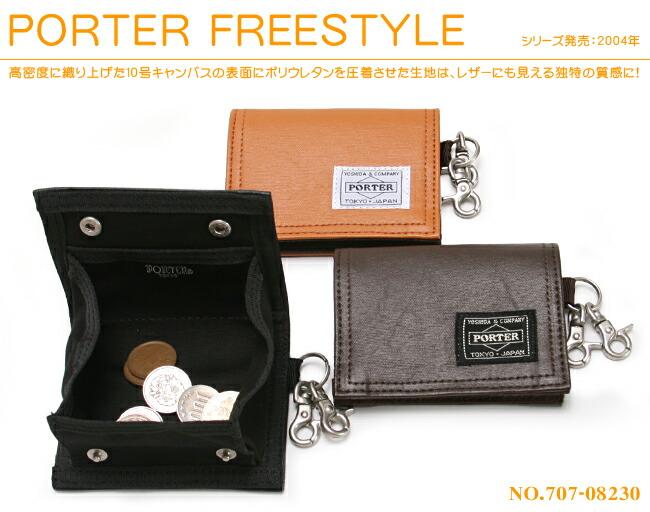 ポーター フリースタイル コインケース 小銭入れ 財布