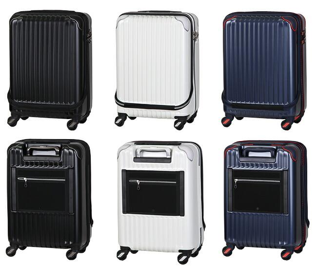 8b97638c3d トリオ カーゴ エアートランス スーツケース 35L 機内持ち込み ポケット ...
