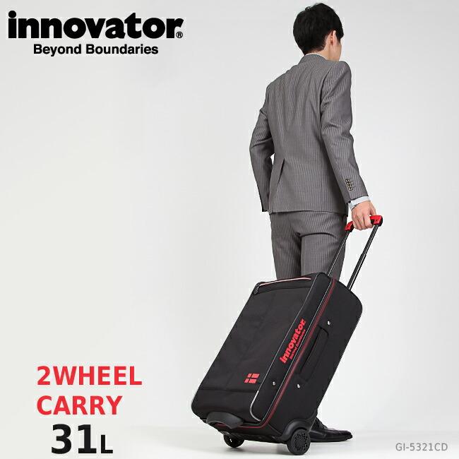 イノベーター innovator キャリーバッグ  GI-5321CD