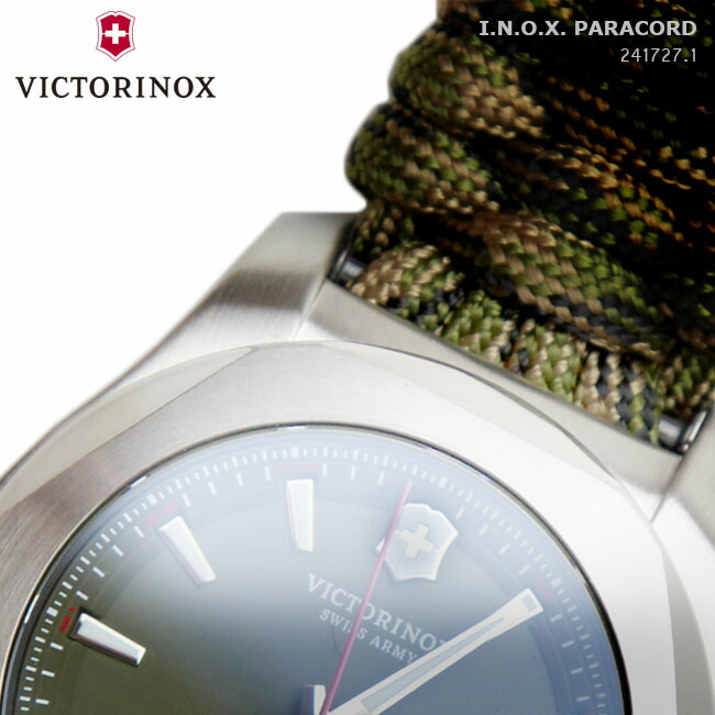ビクトリノックス I.N.O.X. パラコード 時計 241726.1