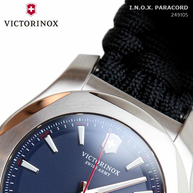 ビクトリノックス I.N.O.X. パラコード 時計 249105