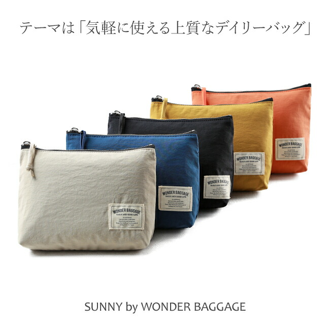 WONDER BAGGAGE ワンダーバゲージ SUNNY サニー Relax Daily Pouch リラックスデイリー ポーチ WB-S-008